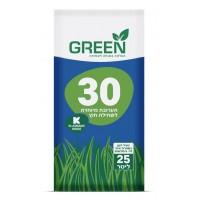 תערובת שתילה GREEN 30