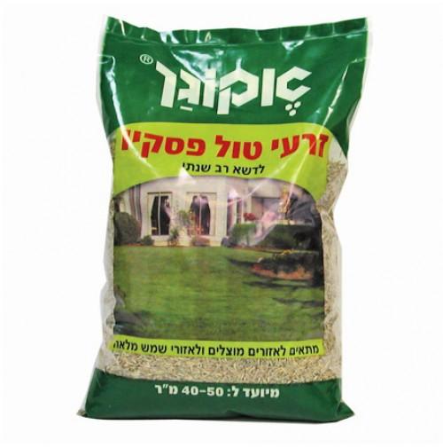 זרעי טול פסקיו